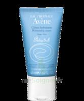 Pédiatril Crème hydratante cosmétique stérile 50ml à Lacanau